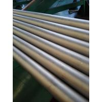 ASTM A312,  ASTM A213 ,254SMo, EN10216-5 1.4547 ,UNS S31254 Super Austenitic Stainless Steel Seamless Pipe and Tube for sale