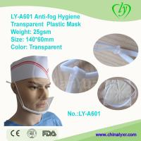 Buy cheap Ly-A601 Anti-Fog Hygiene Transparent Plastic Face Mask from wholesalers