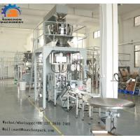 China Food Grain Almond Automated Packing Machine With PLC + Touch Screen on sale