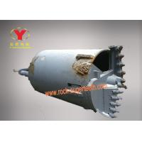 Buy cheap Hard Rock Auger Bit Replacement Teeth Rotary Drilling For Road Construction from wholesalers