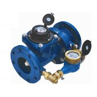 Buy cheap Class B Commercial Multi Jet Water Meter ISO 4064 Magnetic Drive Low Head Loss from wholesalers