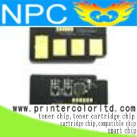 Buy cheap toner chip for Olivetti D-color 2400 from wholesalers
