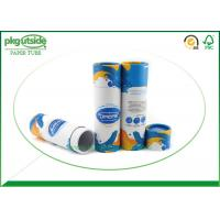Buy cheap Printed Recycled Custom Paper Tubes Offset Printing Environmentally Friendly from wholesalers