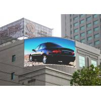 Buy cheap Indoor Full Color Stage LED Screens , Advertisement LED Screen from wholesalers
