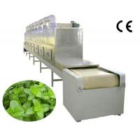 Bay leaf/ myrcia microwave dryer& sterilizer