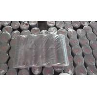 Buy cheap PP cable filler yarn, 7KD, 28KD, black color with net bags, cheap price with primium quality from wholesalers