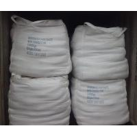 Buy cheap Origin Industrial Sodium Bicarbonate NaHCO3 99.0-100.5% For Leavening Agent from wholesalers