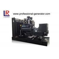 Buy cheap 40KVA-1700KVA Deutz Diesel Generator Set , Three phase four lines Diesel Gensets from wholesalers