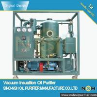 Buy cheap Best Price Portable Transformer Oil Water Separator And Cleaning Machines To Remove Water,Impurities,Acid from wholesalers