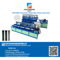 Buy cheap Fully Automatic Single Wire Mesh Making Chain Link Fence Machine For Sale from wholesalers