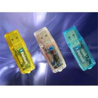 Buy cheap USB Bluetooth Dongle(HSK-ES388) from wholesalers