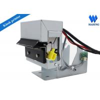 Buy cheap High speed thermal 58mm kiosk printer module for parking lot kiosk from Wholesalers