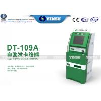 Buy cheap Bank ATM Machine UPS Uninterrupted Power Supply Support Card Issuing Function from wholesalers