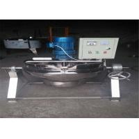 Buy cheap Ketchup Stainless Steel Jacketed Kettle Manual Type With Lid / Agitator from wholesalers