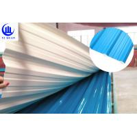 Buy cheap Sound Insulation PVC Roof Tiles Shingles 63 Degree Roundwave Roofing Sheet from wholesalers