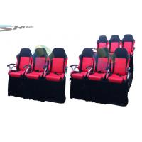 Buy cheap 3 Persons / Set Motion cinema seat in one platform product