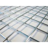Buy cheap Stainless Steel Decorative Wire Mesh from wholesalers
