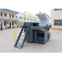 Buy cheap Woven Bags / Wood Single Shaft Shredder Strong Shredding Capacity XC - GD Series from wholesalers