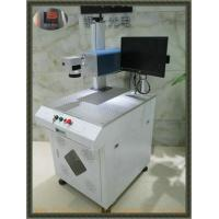 Buy cheap 20w Fiber Laser Marking Machinessingle color apply to plastic bottle and metal from Wholesalers