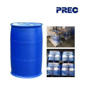Buy cheap AAEMA Ethyl 2 Methyl Acetoacetate , 21282 97 3 Methyl Methacrylate Liquid Monomers product