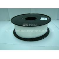 Buy cheap Markerbot 3D Printer Consumables White Or Black POM Filament Or POM Material from wholesalers