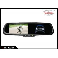 Buy cheap 16 : 9 Aspect Ratio Rear View Mirror Monitor With TFT LCD Color Monitor product