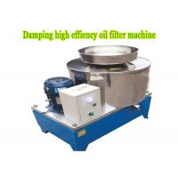 Buy cheap commercial hot selling stainless steel material centrifugal oil Impurities filter machine from wholesalers