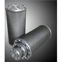 Buy cheap Cylindrical Cartridge Filter Elements High Strength For Marine Applications from wholesalers