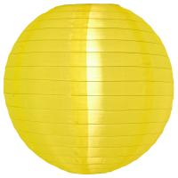 Buy cheap Yellow Nylon Lanterns from Wholesalers