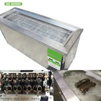 Buy cheap Chips Bearings Steel And Aluminium Alloy Maintenance Parts Ultrasonic Cleaner Equipment from wholesalers