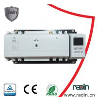 Buy cheap Dual Power Automatic Generator Power Switch 100A-225A 3P/4P MCCB Type White from wholesalers