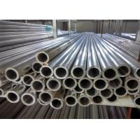 Buy cheap Good Welding Performance Aluminum Round Tubing , Silver Anodized Polished Aluminum Tubing from wholesalers
