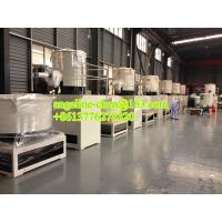 Quality SRL-Z series Plastic PVC PE PP mixing machine machinery for sale