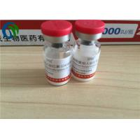 Buy cheap Genuine Erythropoietin Supplements EPO 3000iu Weight Loss Bodybuilding Peptides from wholesalers