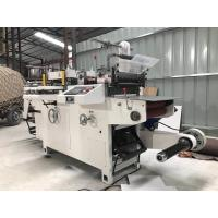 Buy cheap PE Film, Pet Film and Mylar Die Cutter Machine HDPE Film, LDPE Film and CPP Film from wholesalers