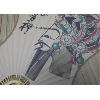 Buy cheap Traditional Handicraft Artifact Bamboo Folding Hand Fans Recycled For Marketing from wholesalers