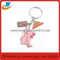Buy cheap China factory custom keychains,cheap wholesale personalised keyrings,icloud keychains from wholesalers