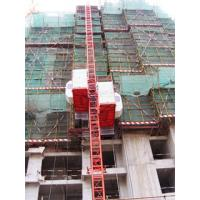 Buy cheap 500kg Counter Weight Double Cage Construction Passenger Hoist for Passenger and Goods from wholesalers