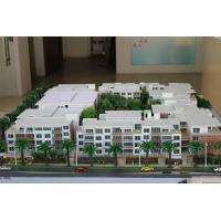 Buy cheap 3d modelling in architecture,laser cut architectural models for real estate marketing from wholesalers