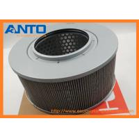 Buy cheap LC50V00004S001 FILTER STRAINER For Kobelco SK350-8 Excavator Parts from wholesalers