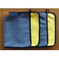 Buy cheap Multi Purpose Microfiber Kitchen Cleaning Cloth , Auto Microfiber Towels 30*30cm 400gsm from wholesalers