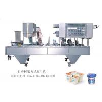 Buy cheap High Speed Milk Cup Filling And Sealing Packaging Machine 5000BPH Beverage Production Line from wholesalers