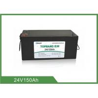 Buy cheap Nano LiFePO4 Rechargable Lithium Battery 24V 150Ah Light Weight from wholesalers
