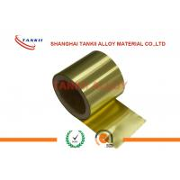 Buy cheap Cu Zn Alloy Flexible Copper Strip Thickness 0.01 - 2.5mm With High Strength from wholesalers