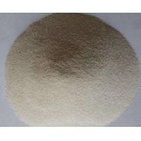 Buy cheap Best Price Cenosphere for Coating Cenospheres used for Refractory industry High Quality Cenosphere Refractory / Refracto from wholesalers
