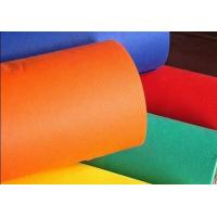 Buy cheap Multi Color Spunbonded PP Shopping Bag Non Woven Fabric / Interlining Fabrics 1.6M 2.4M 3.2M from wholesalers