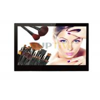 Buy cheap Wall Mount Digital Signage HD 14″ inch Digital Signage LCD Display widely use for Hotel Cosmetics Stores Office from wholesalers