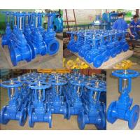 Buy cheap manufactured in China Good perfomance Rising stem resilient gate valve from wholesalers