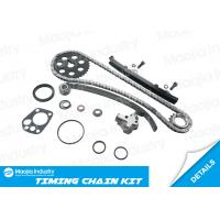Buy cheap 89 - 93 Nissan 2.4L 240Sx D21 Pickup Axxess Stanza KA24E SOHC Timing Chain Kit from wholesalers
