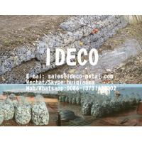 Buy cheap Flood Barrier Cylindrical Gabion Baskets, Sack Gabions, Wire Mesh Rock Cages, Gabion Bags for River Embankments from wholesalers